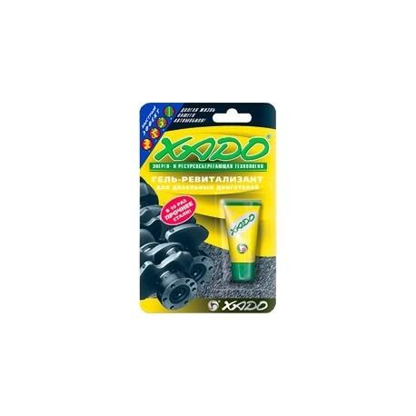 XADO Гель-ревитализант для дизельного двигателя 9мл