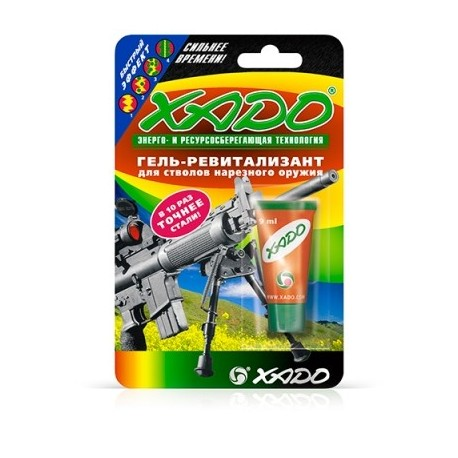 XADO Гель-Ревитализант для стволов нарезного оружия, комплект з тубы 27мл