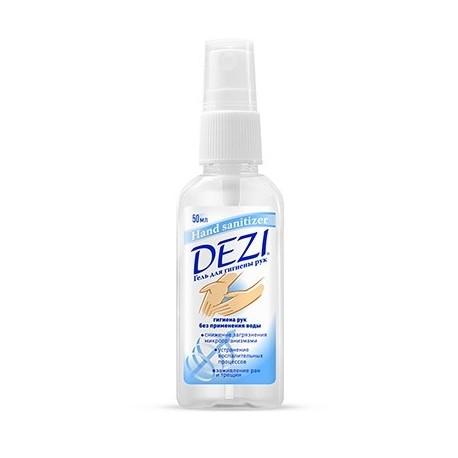 Гель косметический очищение рук без воды и мыла 50мл