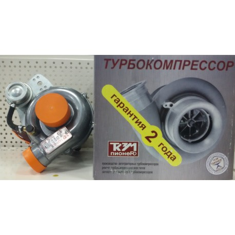 """Турбокомпрессор (ТКЗМ """"ПионеR"""") ТКР 6.1-05.02"""