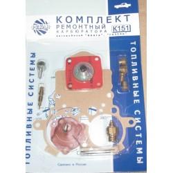 Ремкомплект карбюратора К-151 №2 (до 1998г. вып.) Газель,Волга К-151-1107981 PEKAR