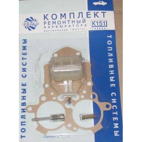 Ремкомплект карбюратора К-151 №3 ( 6 наимен.) К151-1107982 PEKAR