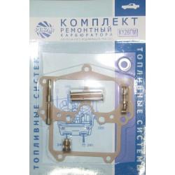 Ремкомплект карбюратора К-126ГМ-1107980 PEKAR