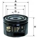 Фильтр масляный ВАЗ 2101-2107 2108-09 (низкий 72мм) WL7168 (OP520/1) WIX