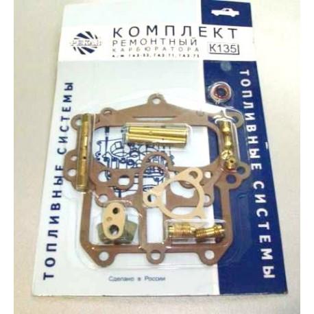 Ремкомплект карбюратора К-135, К-135МУ ( 14 наимен.) К-135-1107980-11 PEKAR