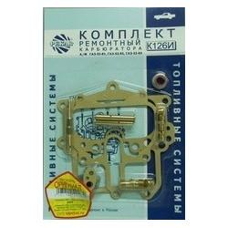 Ремкомплект карбюратора К-126И ( 13 наимен.) К-126И-1107980 PEKAR