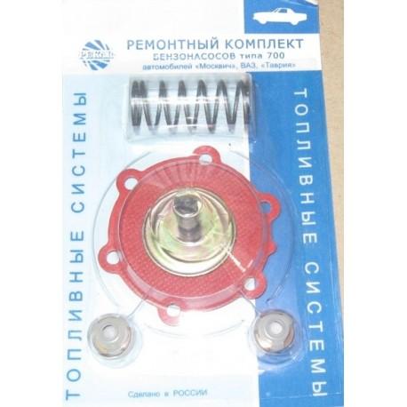 Ремкомплект бензонасоса (тип 700) 2101-1106150 PEKAR