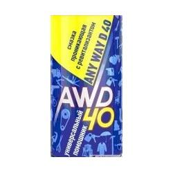 AWD-40 Проникающая смазка (канистра 5 л)