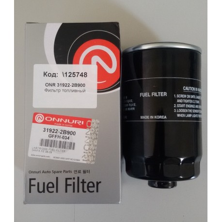 Топливный фильтр 31922-2B900 ONNURI