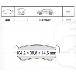 Колодки тормозные дисковые задние D125E INTELLI