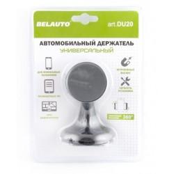 Автодержатель для телефонов магнитный DU20 БЕЛАВТО